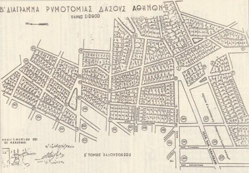 Δάση έτοιμα προς οικοδόμηση μετά την Κατοχή (το παρόν σχέδιο ρυμοτόμησης αφορά στο «Δάσος των Αθηνών», στην Ηλιούπολη το 1952).