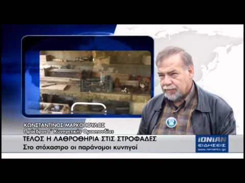 markopoulos gkop