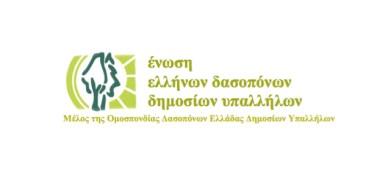 eeddy_logo