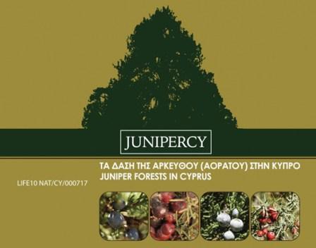 Juniper_Forests_Cyprus