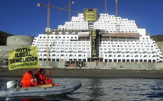 hotel_espania
