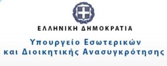 ypes_logo