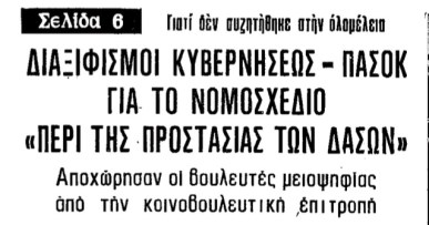 31_8_1979