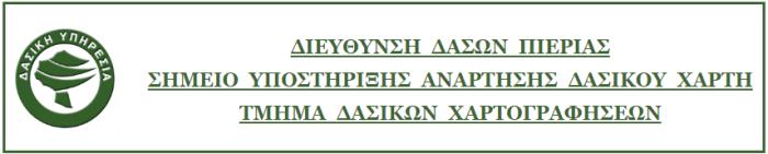 syadx_pierias_logo