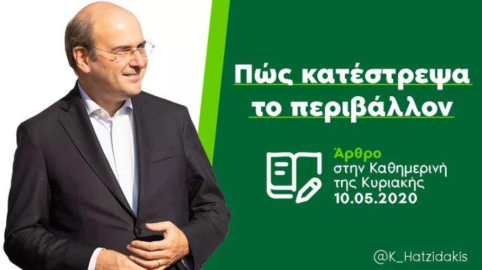 FB_IMG_1589109895339