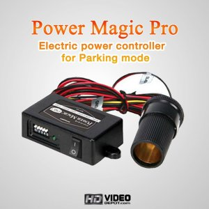 The Power Magic Pro is one of the best battery discharge prevention devices for dash cams