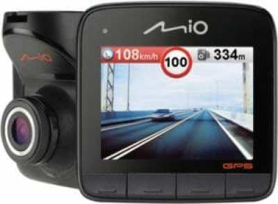 UK Best Dash Cam