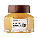 http://www.sephora.com/honey-potion-renewing-antioxidant-hydration-mask-P410873?skuId=1846435&icid2=products%20grid:p410873