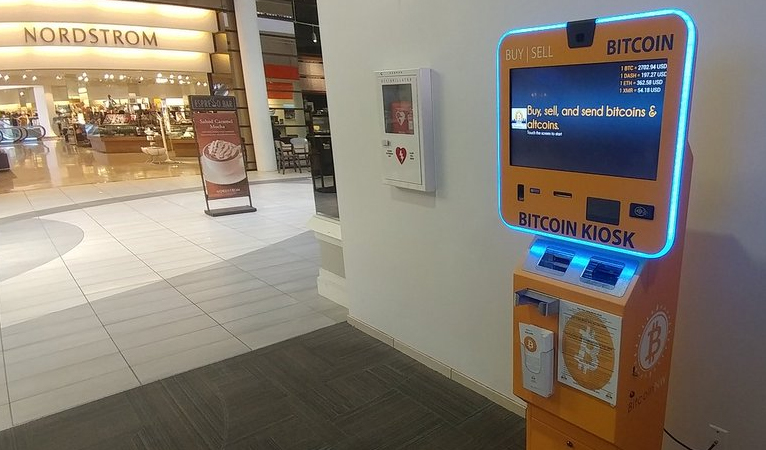 Oregon Adds Third Dash ATM As Users Demand More Cryptocurrency Options