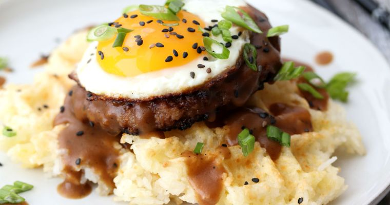 Loco Moco with Waffled Rice Cakes