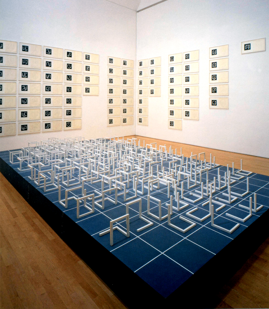 Ausstellungskatalog Nstlermonographie Sol Lewitt