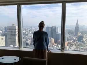 Ausblick Tokio