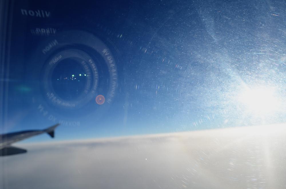 dasynka-travel-fashion-blogger-clouds-flight