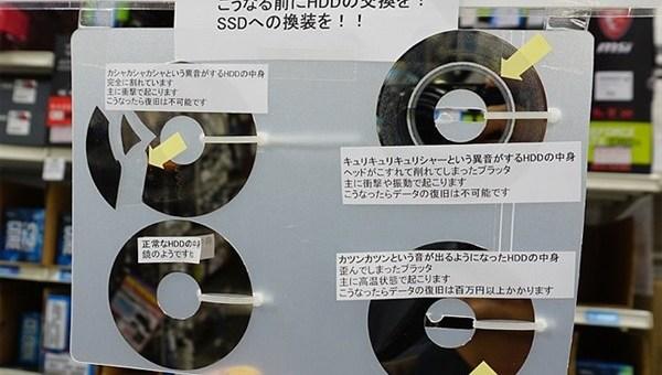 HDD硬碟的三種常見的死亡方式