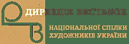 Дирекция виставок логотип