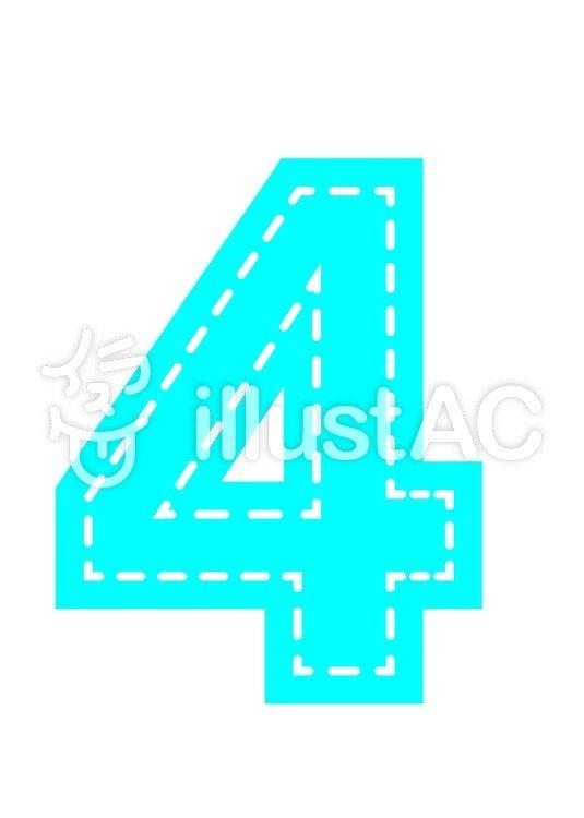數字(4) アップリケ風イラスト - No: 61266/無料イラストなら「イラストAC」