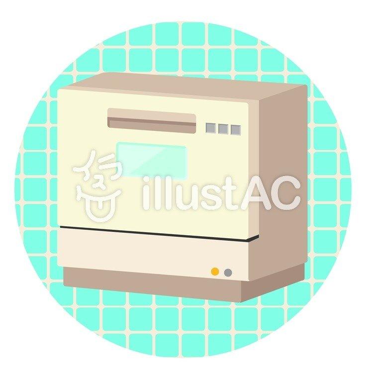 kitchen aid bowls knife brands 免費的剪貼畫 洗碗機家務廚房洗電器 476256 illustac 洗碗機