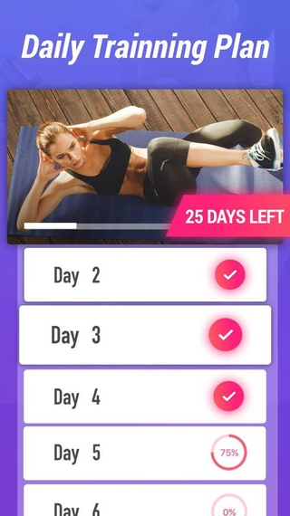 Lose Belly Fat - Flat Stomach APK 1.2.9 - download free apk from APKSum