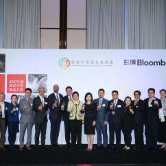 Sofaer Capital Global Research Hk Limited Sofa Dogs Camahk And Bloomberg Host Third Annual Offshore China Fund