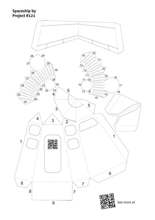 Blank Spaceship Papercraft printable pdf download