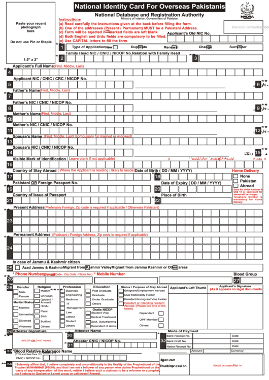 28 Passport Renewal Forms And Templates free to download in PDF