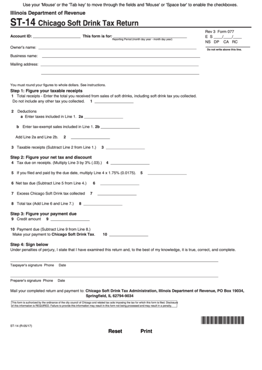 1983 Illinois Tax Forms And Templates free to download in PDF
