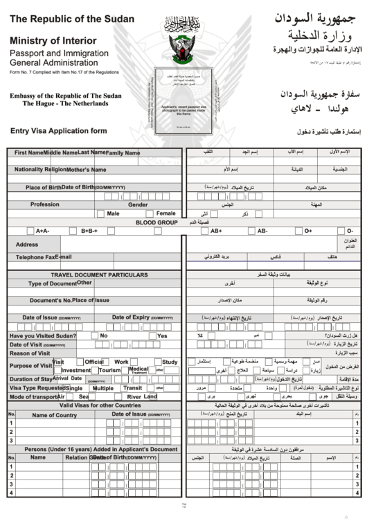Top 10 Sudan Visa Application Form Templates Free To