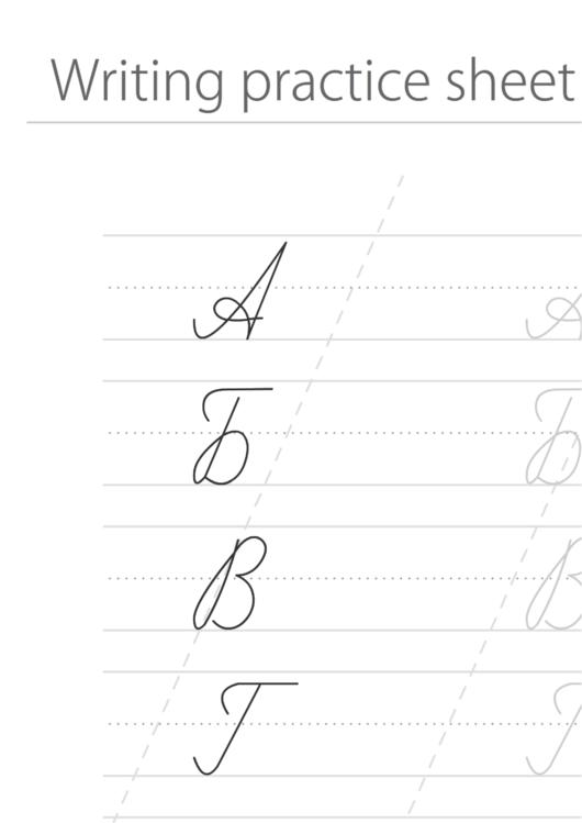 Russian Language Handwriting Practice Sheet printable pdf