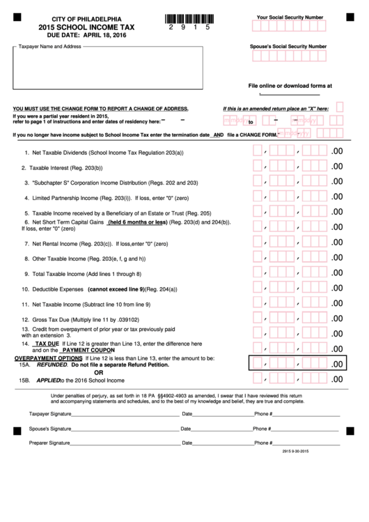 School Income Tax Form