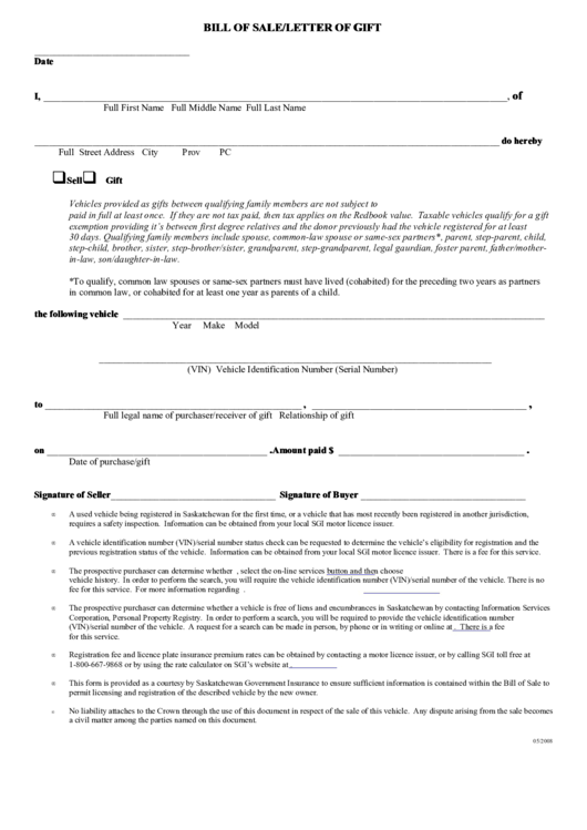 bill of sale business form