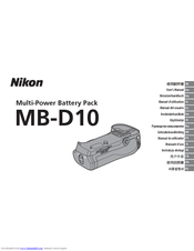 Nikon MB-D10 User's Manual (150 pages)