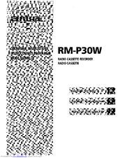 Aiwa RM-P30 Manuals