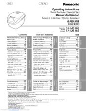 Panasonic SR-MS103 Manuals