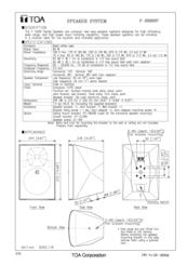 Toa F-2000BT Manuals