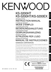 Kenwood KS-5200EX Manuals