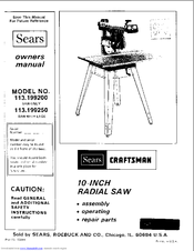 Craftsman 113.199250 Manuals