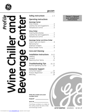 Ge Wine Chiller Manuals
