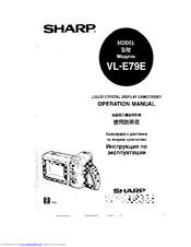 Sharp VL-E79E Manuals