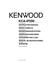 Kenwood KCA-IP500 Manuals