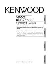 Kenwood VR-507 Manuals