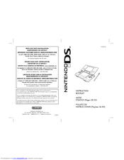 Nintendo DS Manuals