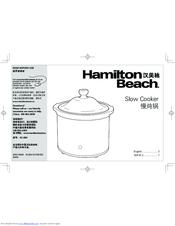 Hamilton Beach SC-05H Manuals