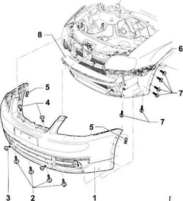 Stossfaenger-2 : Frontstoßstange demontieren? : VW Golf 6