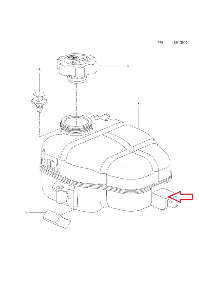 40 : Kühlwasser Ausgleichsbehälter ausbauen : Opel Meriva