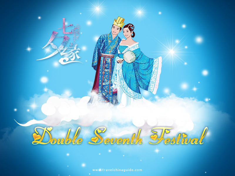 New China Girl Wallpaper Double Seventh Festival E Cards Double Seventh Festival