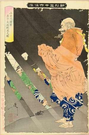 Tsukioka Yoshitoshi: Kobayamawa Takakage debating with the Tengu of Mount Hiko, from - Hara Shobō
