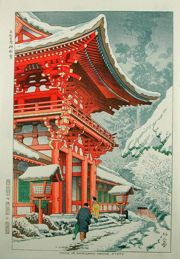 Japanese Woodblock Prints Artists