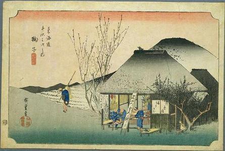 Image result for hiroshige mariko