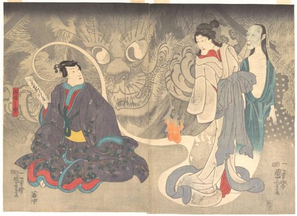 Utagawa Kuniyoshi Scene Ghost Story Okazaki