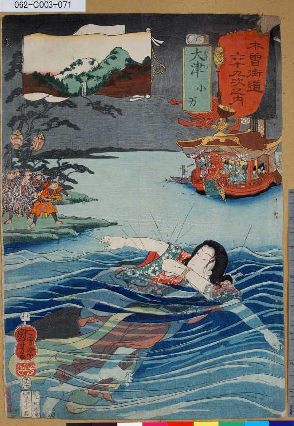 1000 Japanese Traditional Art